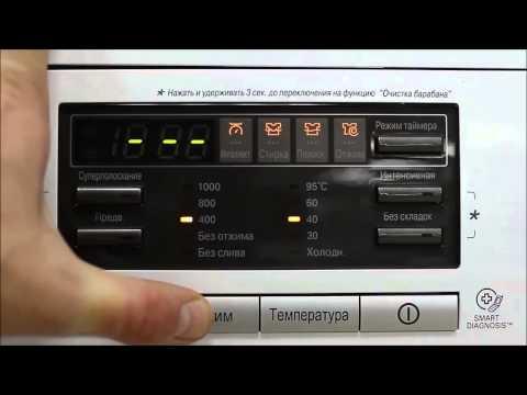 Видео как выбрать производителя стиральной машины