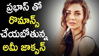 Amy Jackson Item Song In Sahoo Movie | Prabhas, Shraddha Kapoor