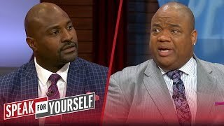 Whitlock and Wiley disagree on Le'Veon Bell's choice to leave Steelers | NFL | SPEAK FOR YOURSELF