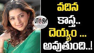 వదిన కాస్త   దెయ్యం అవుతోంది! |Bhumika | MCA MOVIE | Top Telugu Media