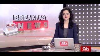 English News Bulletin – Dec 04, 2018 (8 am)