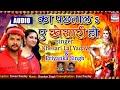 Ka Pachtala Ye Khesari Ho | Khesari Lal Yadav & Priyanka Singh | BOL BAM HIT SONG 2017