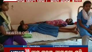 8 students fall ill by consuming stale food in Boudh | News18 Odia