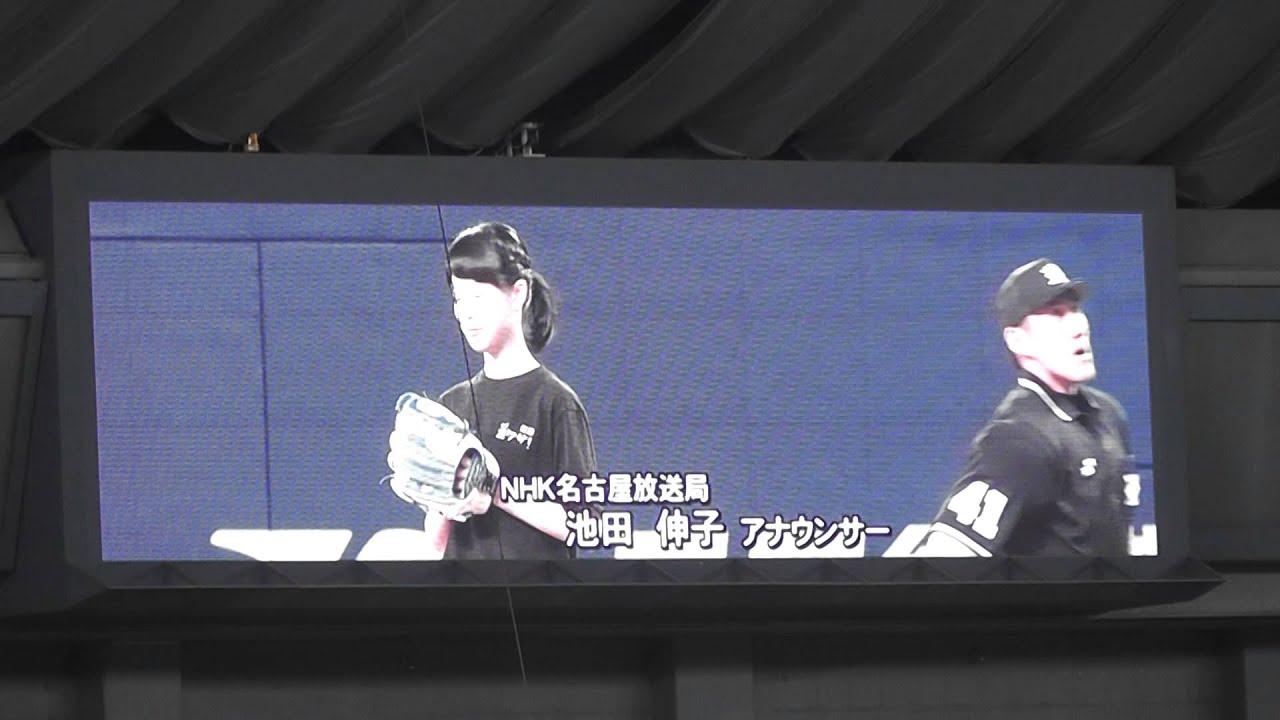 池田伸子の画像 p1_35