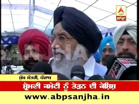 It's third attack of Congress: Parkash Singh Badal on HSGPC
