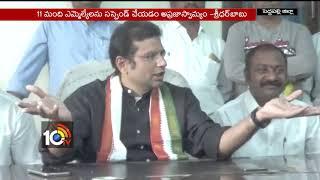 Ex Minister Sridhar Babu On Legislative Council Membership Cancellation | Hyderabad