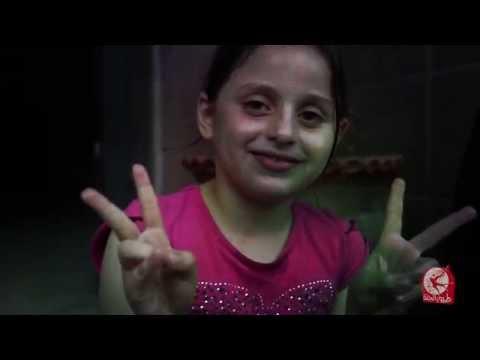 كلنا غزة (احتفال أطفال غزة بالانتصار) | طيور الجنة