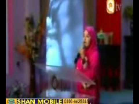 Marhaba Aaj Chalein Geh Shah E Abraar   Huriya Rafiq Qadri  Naat video