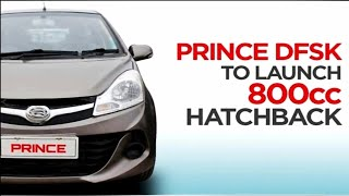 ROAD PRINCE NEW 800CC UPCOMING CAR IN PAKISTAN SPECS AND DETAILS