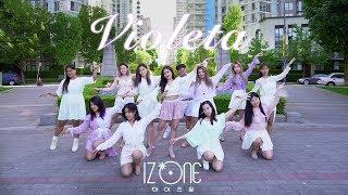 [VIOLETA 비올레타 DANCE COVER] -- IZ*ONE -- 아이즈원 [YOURS TRULY COLLAB]