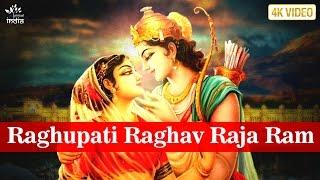 Raghupati Raghav Raja Ram Patit Pavan Sita Ram by Shailendra Bhartti | Ram Bhajan | Bhakti Songs