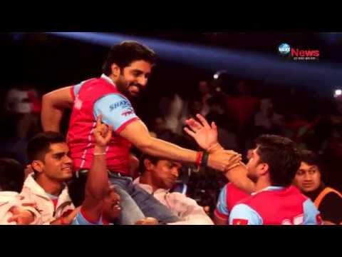 Jaipur Won First Edition of Pro Kabaddi League Photo Image Pic
