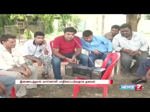 Conference conducted to create awareness about the importance of Radio | News7 Tamil