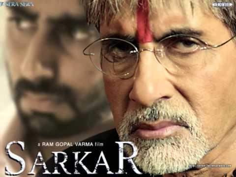Sarkar Govinda