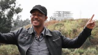 New Eritrean Music 2016  NGUYEYELU \\ንጉየየሉ// By MIHRETAB/KUFLOM/ANDIT/HAILE