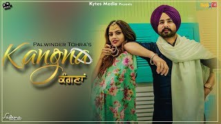 Kangna (Official Video ) | Palwinder Tohra I Latest Punjabi Songs 2020 | Kytes Media