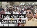 Pakistan vs West Indies T20 in Karachi Scenes from Stadium