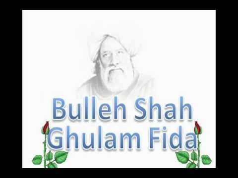 Parh Parh Alam Fazal Hoya Kalam Baba Bulleh Shah