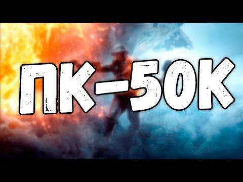 ЛУЧШАЯ СБОРКА ПК ЗА 50000!!! КАК СОБРАТЬ ПК с Kaby Lake i5-7400, MSI и GIGABYTE GTX 1060!!