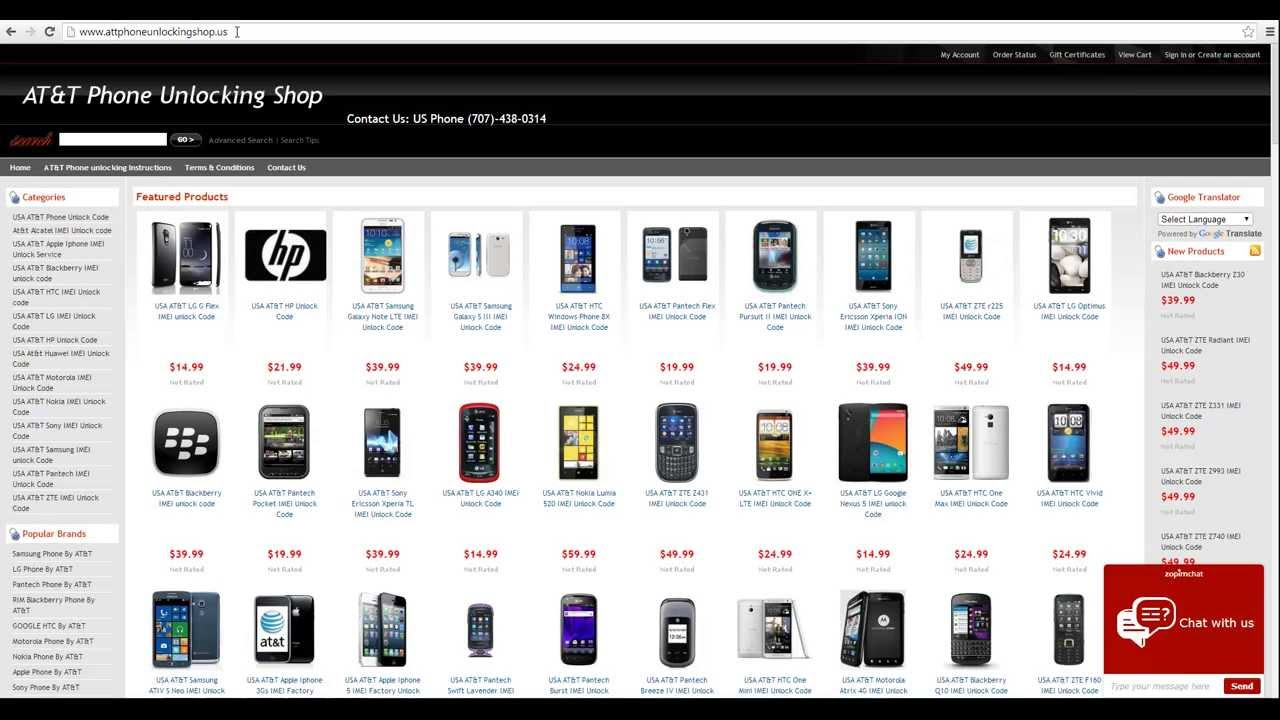 wanted how to unlock zte z831 free the