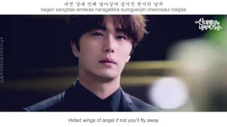 BTOB (비투비) - For You FMV (Ballad ver.)(Cinderella and Four Knights OST Part 1)(Eng Sub + Rom + Han)