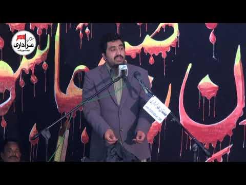 Zakir Ghulam Abbas Jappa | YadGar Majlis 16 Feb 2018 | Imambargah shah Najaf BureWala