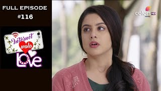 Internet Wala Love - 4th February 2019 - इंटरनेट वाला लव  - Full Episode