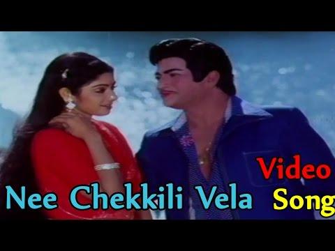 Nee Chekkili Vela Yenta Video Song || Justice Chowdary Movie || N.T.Rama Rao, Sridevi