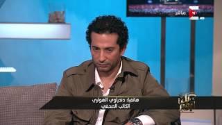الكاتب الصحفي دندراوي الهواري: عمرو سعد داخل مسلسل يونس ولد فضة نقلة كبيرة جدا للدراما الصعيدية