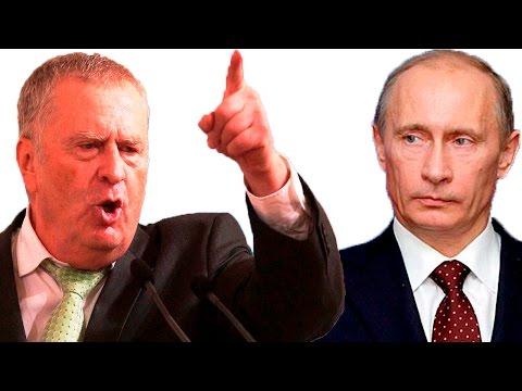 Жириновский четко и конкретно объяснил Путину и Медведеву все проблемы России!