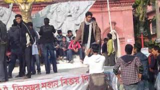 Kushtia Bijoy Rally Part - 5 Organized by কালপুরুষ - Kalpurush