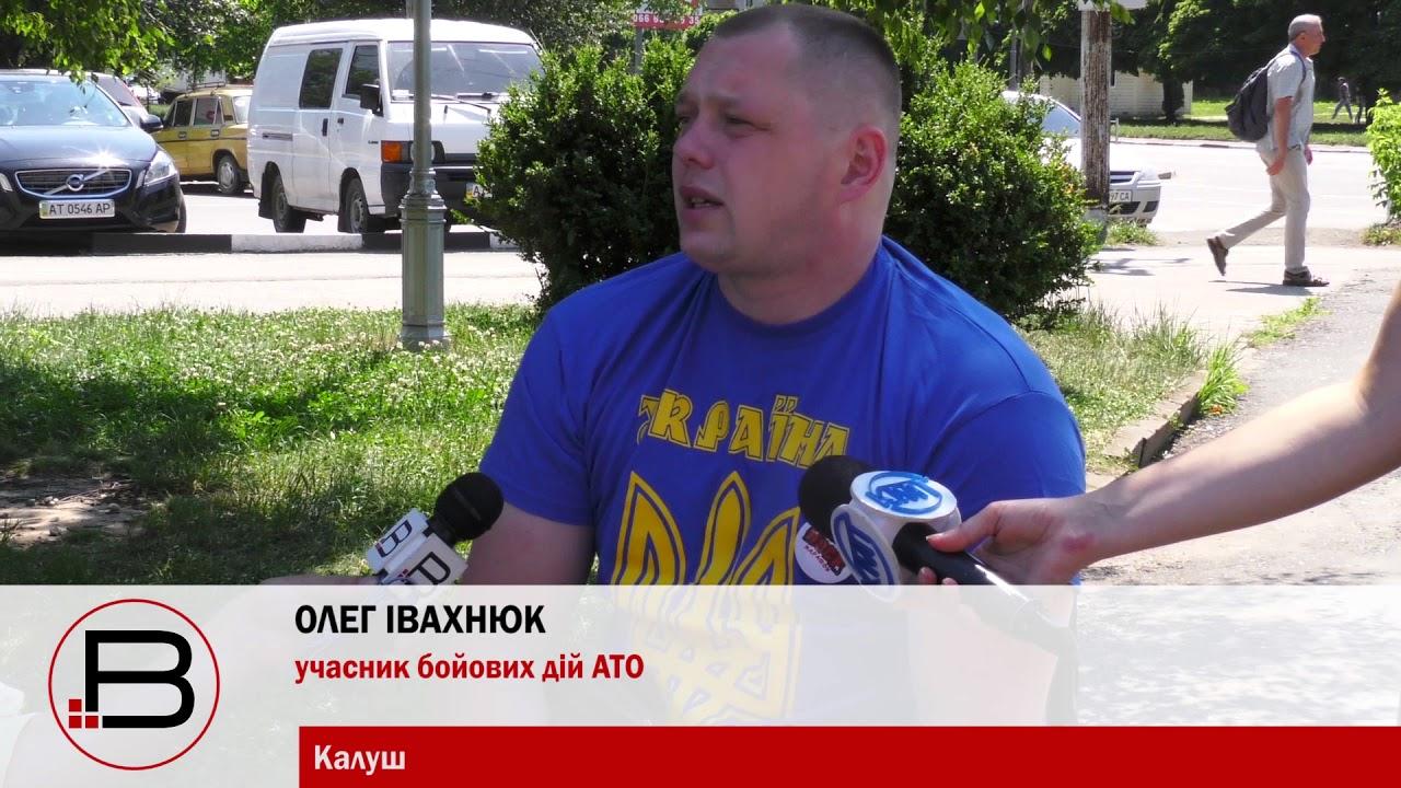 Калуш_Rock_Марафон передав 7300 гривень учаснику АТО Олегу Івахнюку