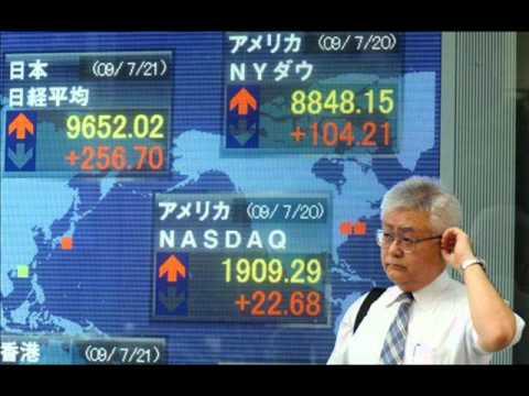 El Índice Nikkei japonés sube a máximos de dos semanas