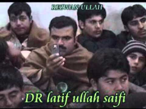 Pashto New Naat 2013 Qari Rezwan Ullah  03159061907 video