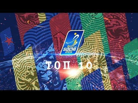 ТОП-10: лучшие голы Sochi Hockey Open 2018/TOP - 10: the best goals