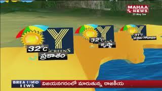 Telugu States Weather Report | 22 nd May 2018