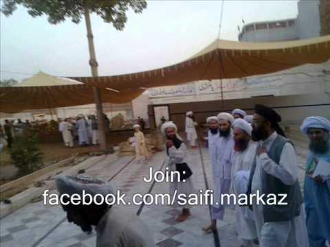 Saifi Naqshbandi silsila Headquarter Markazi Astana AliaFaqirabad...