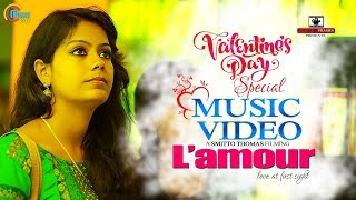 L'amour | Romantic Malayalam Music Video | Smitto Thomas | Official