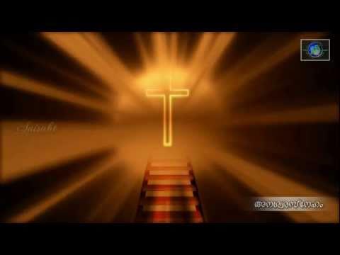 Mamahirudayam .... Malayalam Christian Classical Song By Rajan Tharayassery video