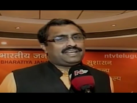 Face to Face With Ram Madhav About AP Special Status Photo Image Pic