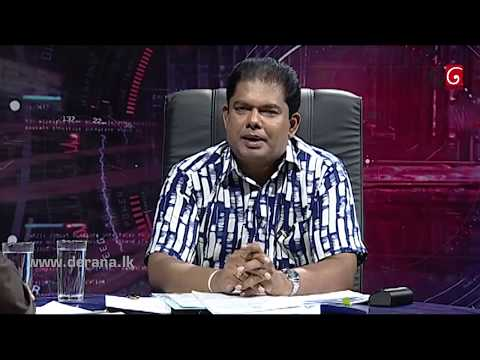 360 With Gayantha Karunathilaka - 19th June 2017