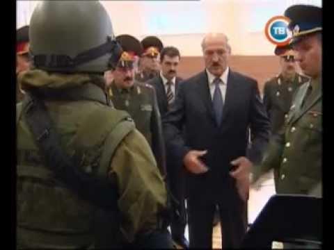 Группа «Альфа» КГБ Беларуси