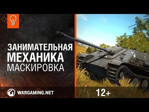 World of Tanks.   - 