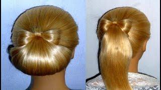 Безумно ПРОСТО и быстро. Причёска для средних/длинных волос. Бант самой себе за 1 минуту.