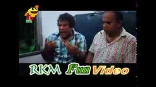 Sei Rokom Cha Khor 6 Rkm Fun Video