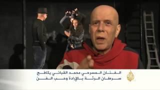 هذه قصتي - الفنان الأردني محمد القباني