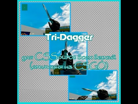 DaGger[NationGroup] - DaGger[NationGroup] - Выше