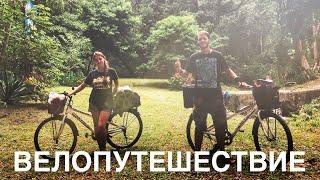 ВЕЛОПУТЕШЕСТВИЕ ПО АЗИИ - Из Тайланда в Малайзию на обычных велосипедах!