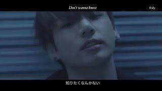 【日本語訳】 We Don't Talk Anymore (cover) by Jungkook BTS Full length ver.