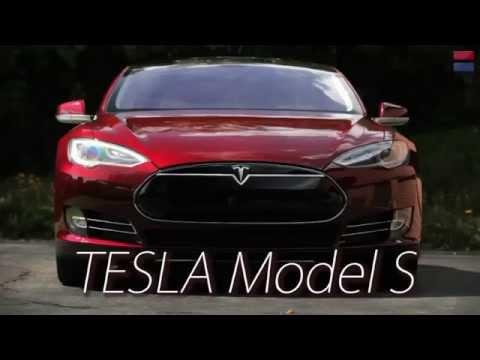 Тесла. Модель S. Top 10.